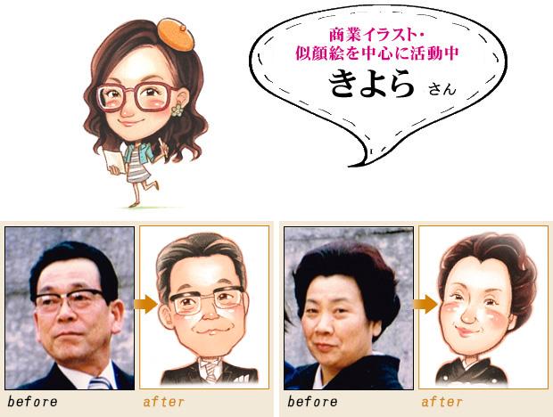 似顔絵を描いていただく絵描き屋さんに新しいメンバーが加わりました!